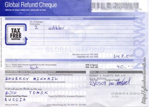 бланк Global Blue Tax Free
