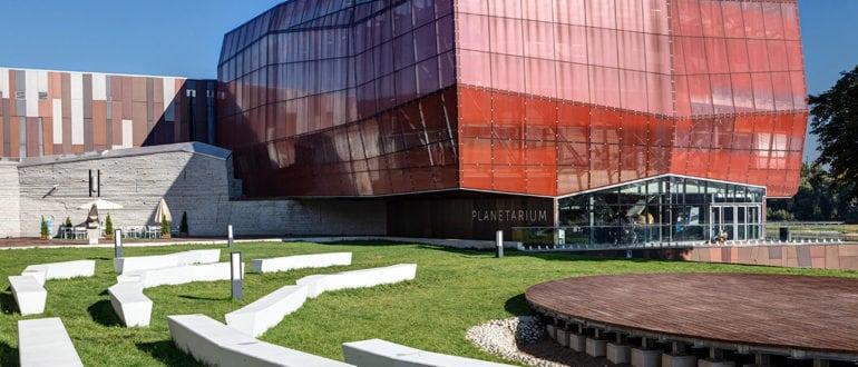 Центр Науки Варшава