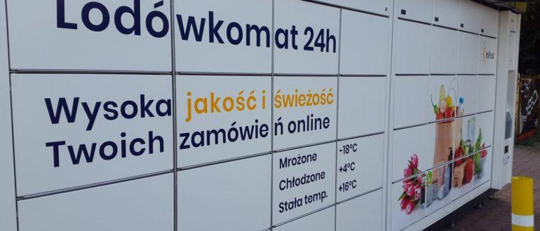 Постамат Польша InPost Холодильник